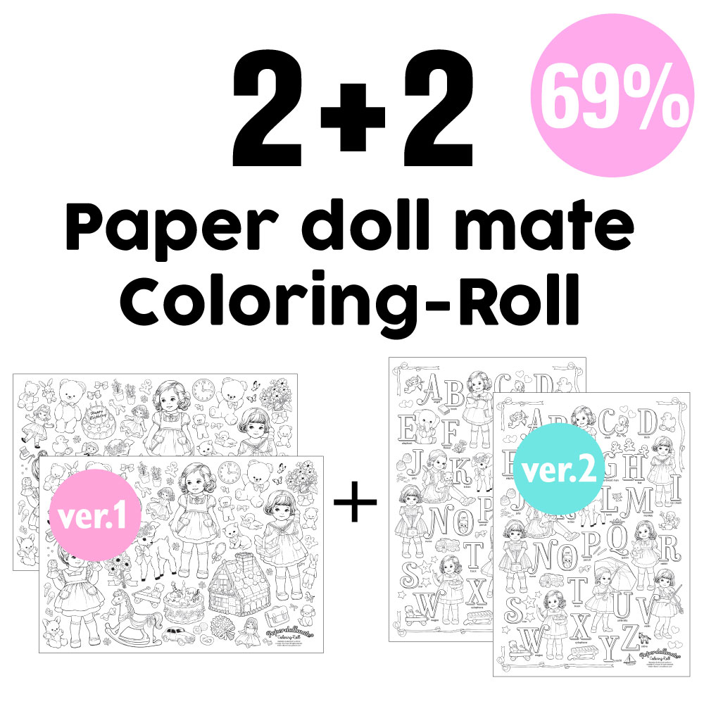 [69%] paper doll mateColoring-Roll 4set