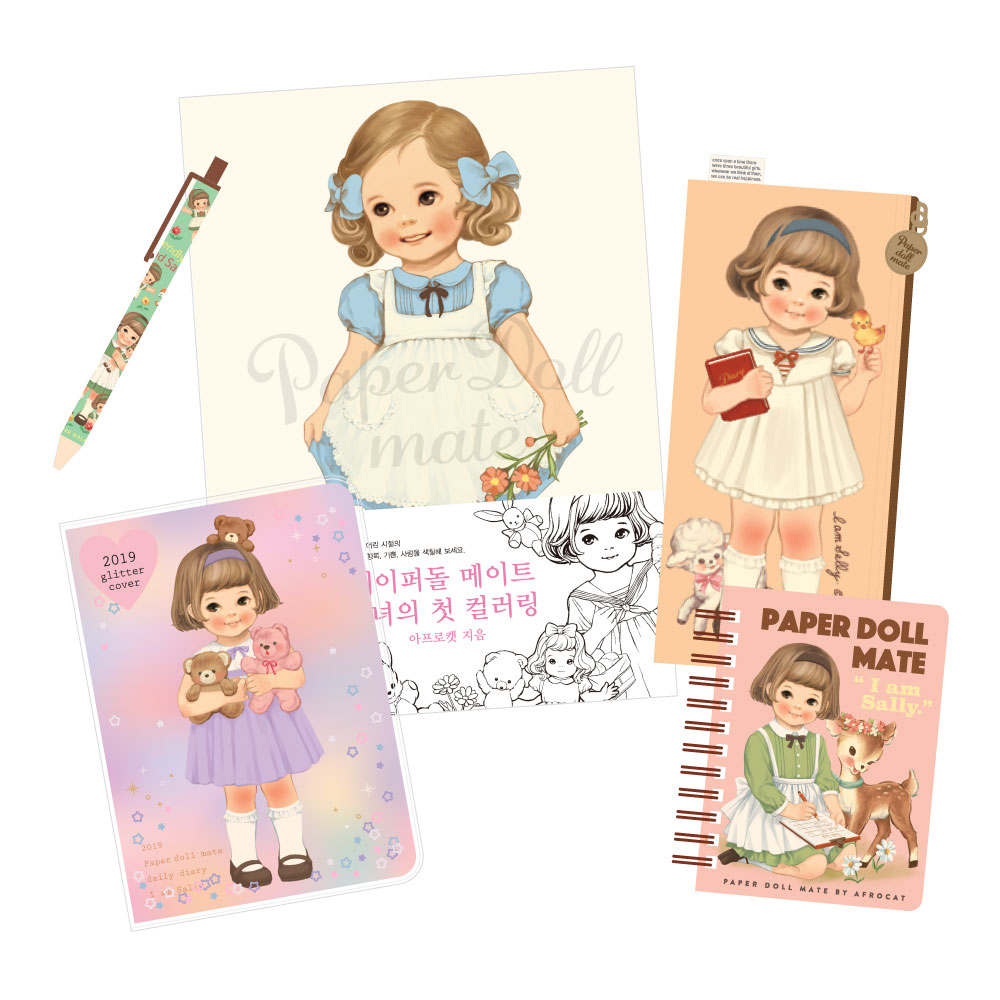 *EVENT* [sold out] paper doll mate _ Sally Set