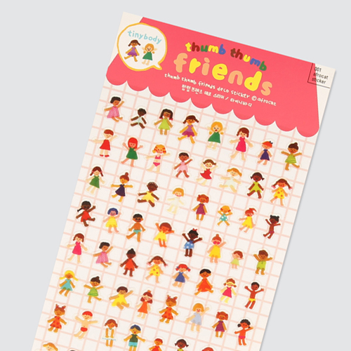 afrocat sticker 001 thumb thumb friends sticker ver.tinybody