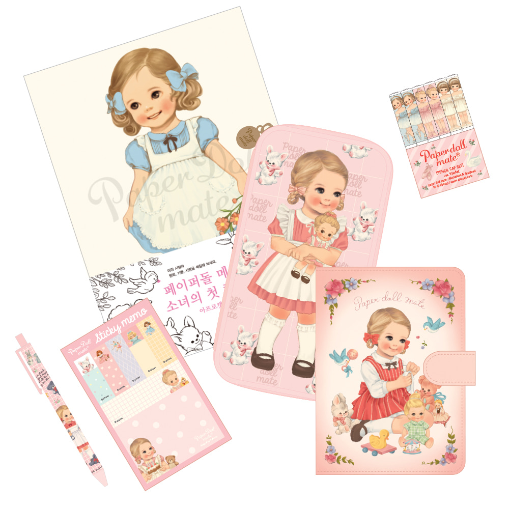 paper doll mate _ Julie Set*EVENT2월까지*