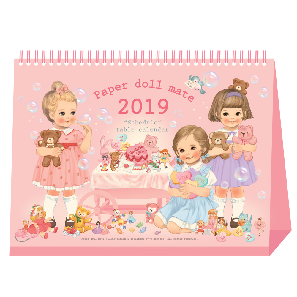[season off]paper doll mate schedule calendar 2019