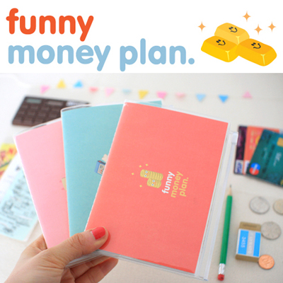 funny money plan
