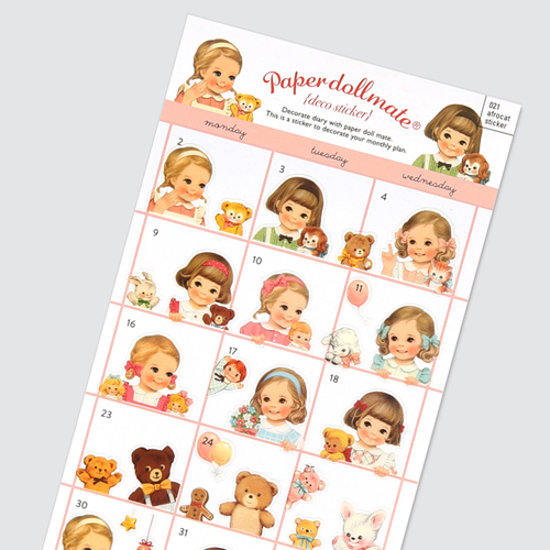 afrocat sticker 021 paper doll mate monthly deco sticker
