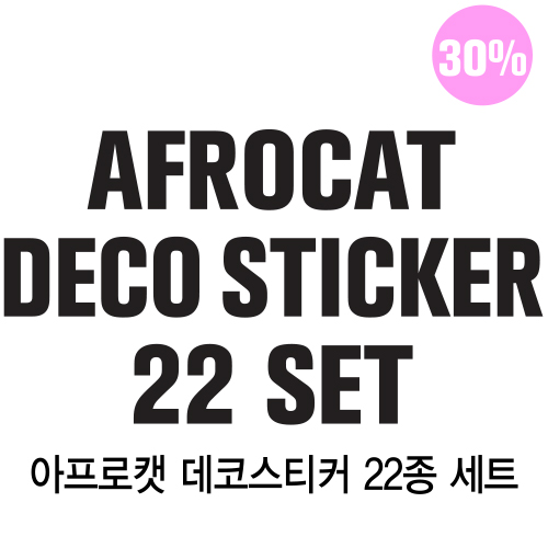 [30%] afrocat Deco Sticker Set