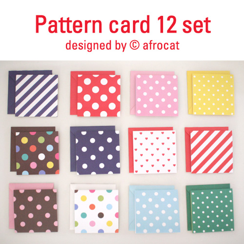 pattern card 12 set