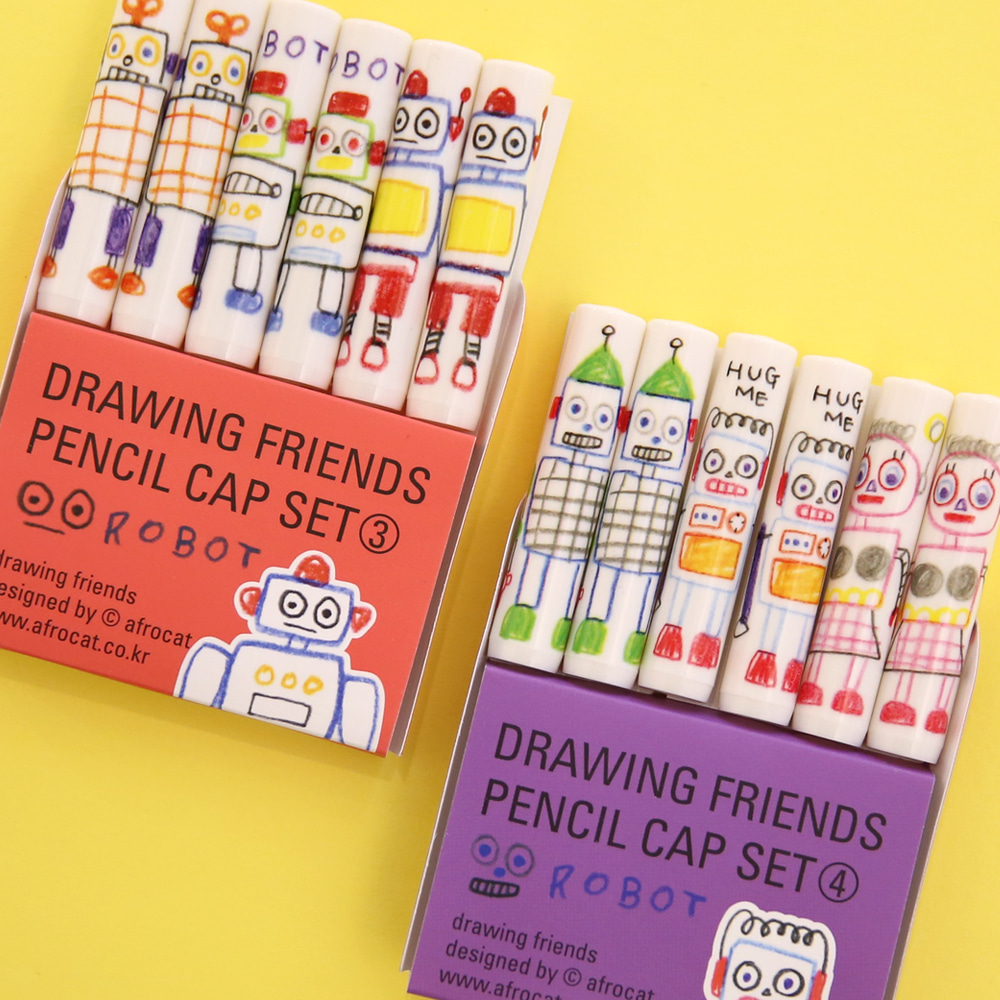 drawing friends pencil cap set_robot