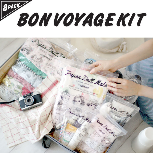 [sold out]  Paper doll mate Bon voyage Kit_ver.1